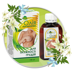 Cosmetic oil «For breast elasticity»