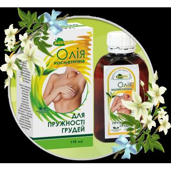 Олія косметична «Для пружності грудей»