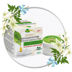 Rejuvenating cream «Anti wrinkles around the eyes»