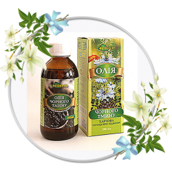 Black Cumin Edible Oil
