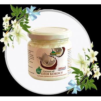 Олія кокосу  харчова холодного віджиму
