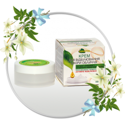 Facial skin whitening cream