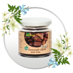 Сoffee scrub for face and body