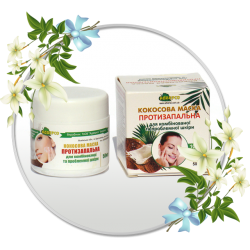 Coconut mask «Anti-inflammatory for combination and problem skin»