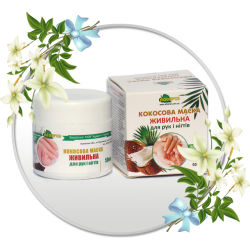 Coconut mask «Nutritional for hands and nails»