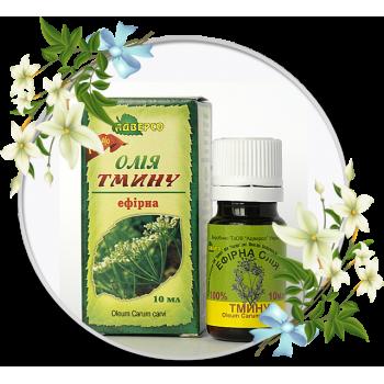 Ефірна олія тмину