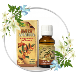 Argan vegetable oil