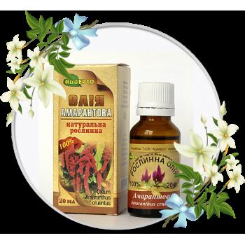 Растительное масло амарантовое