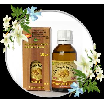 Рослинна олія волоського горіха