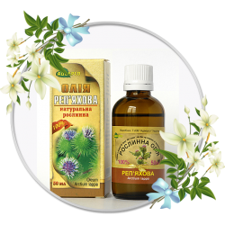 Burdock vegetable oil