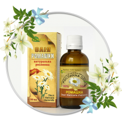 Camomile vegetable oil