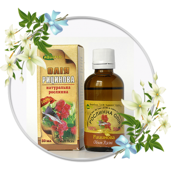 Рослинна олія рицинова