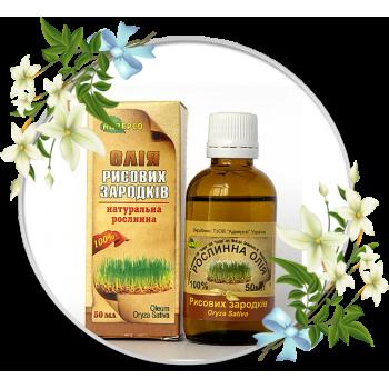 Рослинна олія рисових зародків