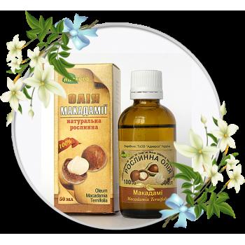 Рослинна олія макадамії