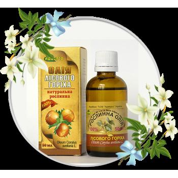 Рослинна олія лісового горіха