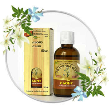 Рослинна олія насіння льону