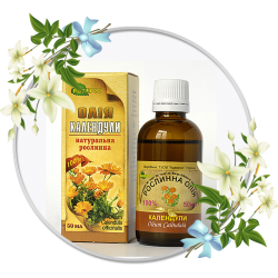 Calendula vegetable oil
