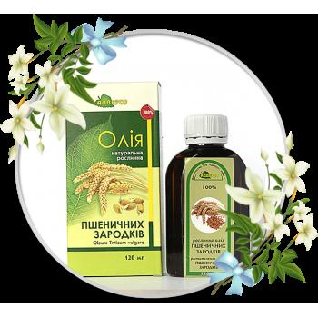 Рослинна олія пшеничних зародків
