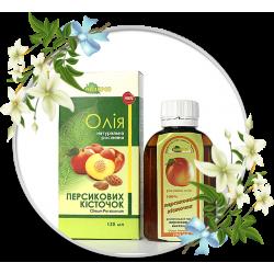Растительное масло персиковых косточек