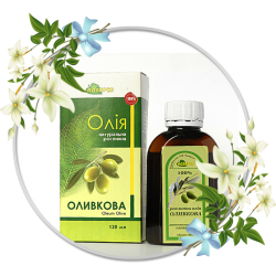 Растительное масло оливковое