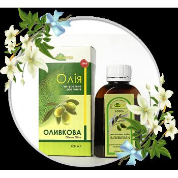 Рослинна олія оливкова