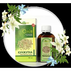 Растительное масло кунжутное