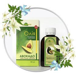 Avocado vegetable oil
