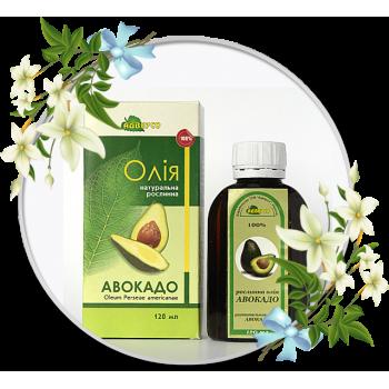 Растительное масло авокадо