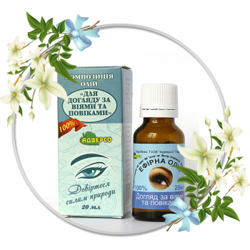 Composition of oils «For eyelash care»