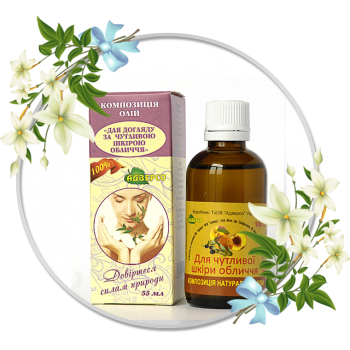 Composition of oils «For sensative skin care»