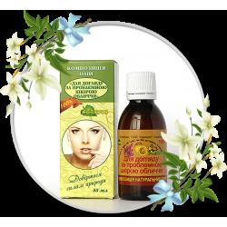 Композиція «Для догляду за проблемною шкірою обличчя»