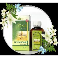 Олія масажна вазелінова для нейтрального масажу 500 мл