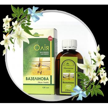Олія для нейтрального масажу «Вазелінова»