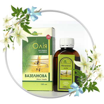 Олія масажна вазелінова для нейтрального масажу