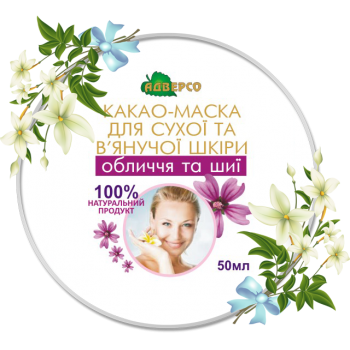 Cocoa mask for dry and aging face and neck skin
