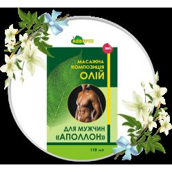 Massage composition for men «Apollon»