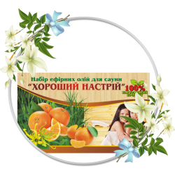 Set for sauna «Good mood» (Palmarose, ylang, tangarine, orange)