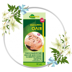 Composition «Rejuvenating massage for dry and aging facial skin»