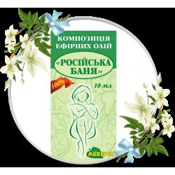 Набір для сауни «Російська баня»
