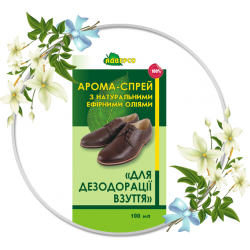 Aroma spray «For shoes deodoration»