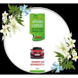 Aroma spray «Driver comfort»