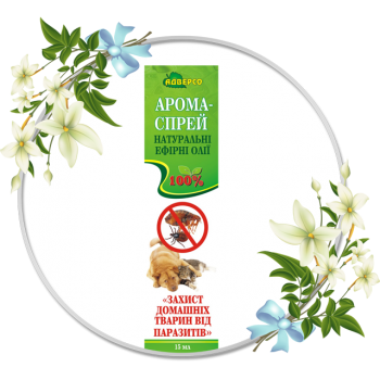 Арома-спрей «Захист домашніх тварин від паразитів»