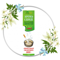Aroma spray «Against the cigarette smoke smell»