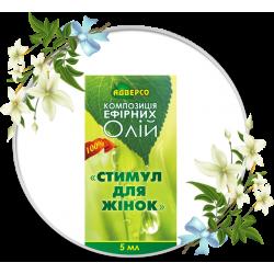 Essential oils composition «Stimul for women»