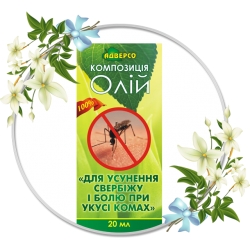 Aroma-spray «Removal of itching and pain after insect bites»