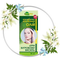 Cosmetic composition «For acne rase»