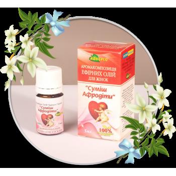 Аромакомпозиція ефірних олій для жінок «Суміш Афродіти»