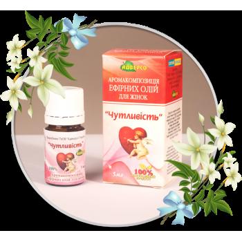Аромакомпозиція ефірних олій для жінок «Чутливість»