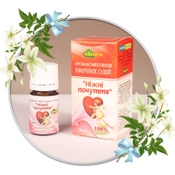 Essential Oils Aroma Composition «Gentle Feelings»