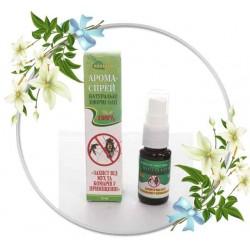 Арома-спрей «Захист від мух та комарів у приміщенні»